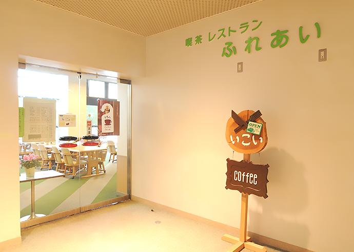 喫茶レストラン入口